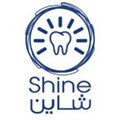 مركز شاين للأسنان