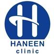 Haneen Clinic