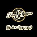 مطعم نيويورك فرايز - فرع السالمية (السلام مول) - الكويت
