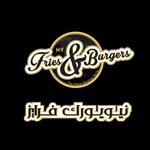 مطعم نيويورك فرايز - فرع العقيلة (مجمع الليوان - الكويت) - الكويت