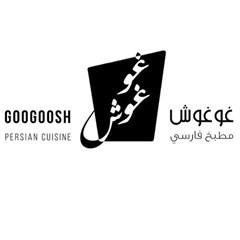 Googoosh Restaurant - Kuwait