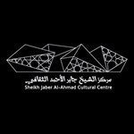 Sheikh Jaber Al Ahmad Cultural Centre (Opera House) - Kuwait