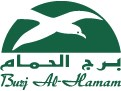 Burj Al-Hamam Restaurant - Jumeirah 2 (Beach Park Plaza Center) Branch - Dubai, UAE