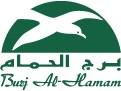 مطعم برج الحمام - الإمارات
