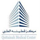 Quttainah Medical Center - Kuwait