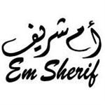 Em Sherif Restaurant - Achrafieh, Lebanon
