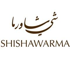 مطعم شي شاورما - الكويت