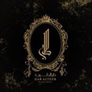 Dar Alteeb Perfumes - Ishbiliya (Co-Op) Branch - Kuwait