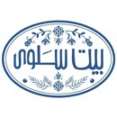 Beit Salwa Restaurant - Naccache (Gardens) Branch - Lebanon