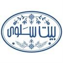 مطعم بيت سلوى - فرع النقّاش (غاردنز) - لبنان