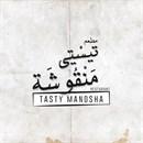 Tasty Manosha - Mubarakiya Branch - Kuwait