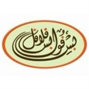Bas Foul Bas Falafel Restaurant - Sharq (Souq Sharq) Branch - Kuwait