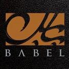 مطعم بابل - فرع شارع الخليج - الكويت