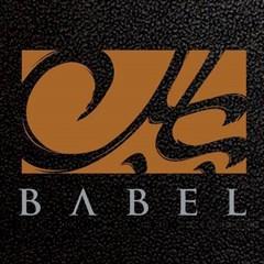 مطعم بابل - لبنان