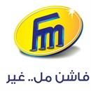 Fashion Mill - Farwaniya Branch - Kuwait