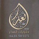 Aker Sweets - Hawalli Branch - Kuwait