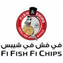 مطعم في فش في شيبس - فرع المهبولة - الكويت