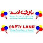 Party Land - Kuwait