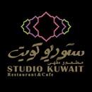 مطعم ستوديو كويت - فرع السالمية (مارينا ووك) - الكويت