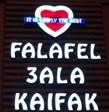 Falafel 3ala Kaifak Restaurant