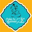 Malas Bo Khamas Restaurant - Egaila Branch - Kuwait