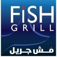 مطعم فش جريل - الكويت