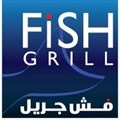 مطعم فش جريل