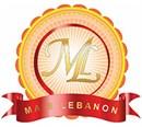 مطعم ميس لبنان - فرع السالمية - الكويت
