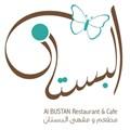 Al Bustan Restaurant & Cafe