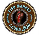 Fish Market Americana Restaurant - Mahboula Branch (Spoons) - Kuwait