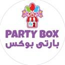 Party Box - Shweikh Branch - Kuwait