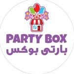 بارتي بوكس - فرع الشويخ - الكويت
