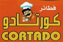 Cortado Restaurant - Hawalli Branch - Kuwait