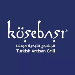 مطعم كوشي باشي - الكويت