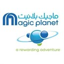 Magic Planet - Kuwait