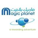 ماجيك بلانيت - الكويت