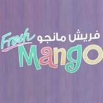 مطعم ومقهى فريش مانجو - الكويت
