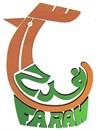 Farah Restaurant - Salmiya Branch 2 - Kuwait