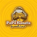 بابا كنافة - الكويت