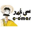 مطعم سي عمر - فرع الري (الأفنيوز) - الكويت