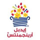 إيدبل أرينجمنتس - الكويت