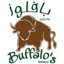 Buffalo's Restaurant - Salmiya branch - Kuwait
