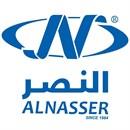 Nasser Sports Centre - West Abu Fatira (Qurain Market) Branch - Kuwait