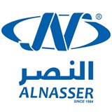 Nasser Sports Centre - Kuwait