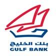بنك الخليج - فرع الفروانية (سوق مترو) - الكويت