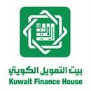 Kuwait Finance House (KFH) - Salmiya (Central Plaza) Branch - Kuwait