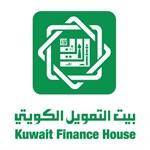 بيت التمويل الكويتي (بيتك) - فرع المطار (الدولي) - الكويت