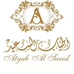 Atyab Al Saeed - Kuwait