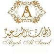 Atyab Al Saeed