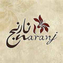 Naranj Restaurant - Kuwait